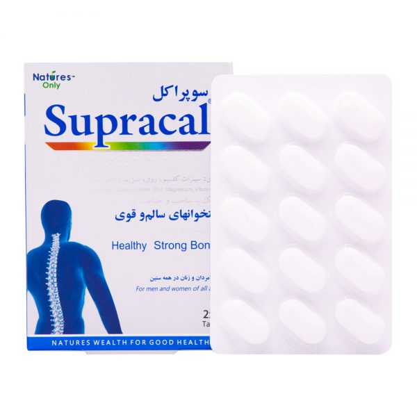 Supracal Natures Only Tablet