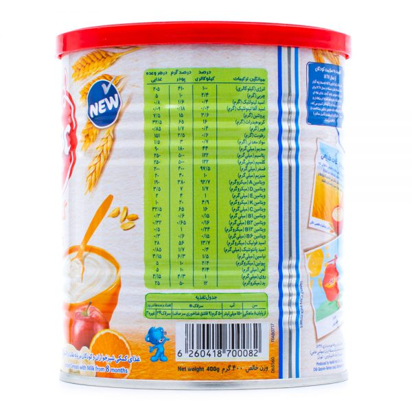 Cerelac Weat & Fruits-Nestle Pack