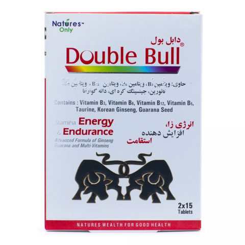 Double Bull-Natures Only