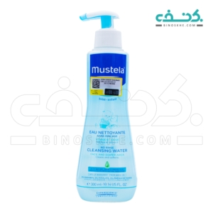 No Rinse Cleansing Water