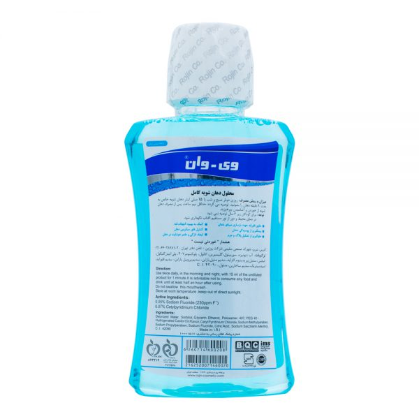 Vi-One General Total Care Cool Mint-Rojin