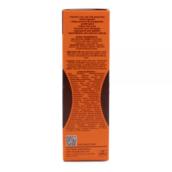 Acneic Oil Free Natural Beige SPF 50+-SunSafe