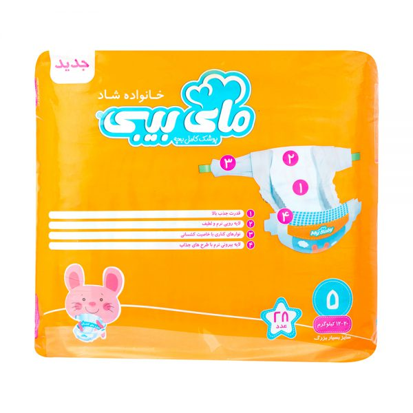 Baby Diaper Happy Family Size 5-28 Extra Large-My Baby