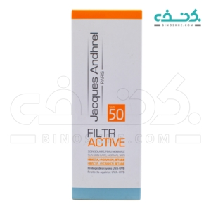 Filter Active Sun Skin Care SPF 50-Jacques Andhrel