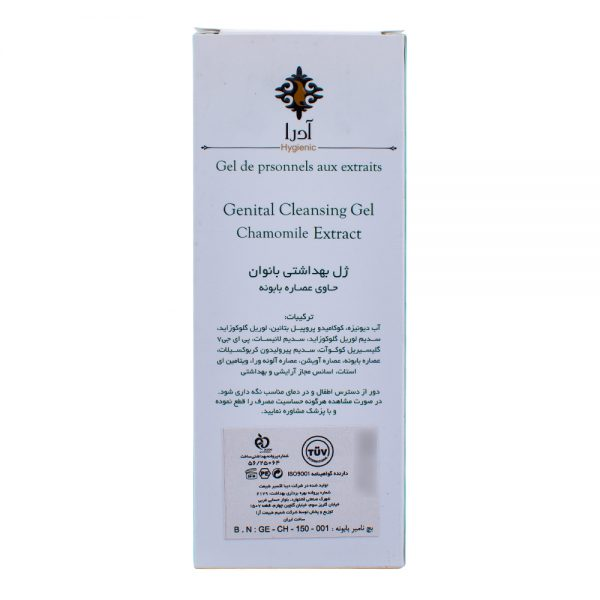 Intime Genital Cleansing Gel Chamomile Extract-Adra