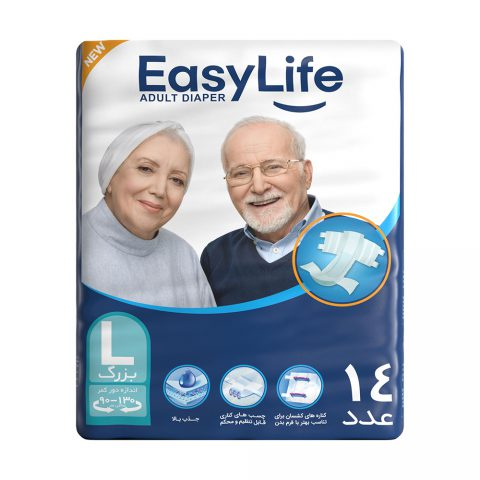 Large Adult Protective Diaper 14 pcs-Easy Life