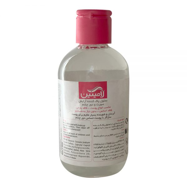 Make-Up Remover For ALl Skin Types-Laminin