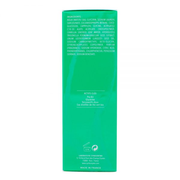 Medacnyl Rinse Off Cleansing Face Cream-Synbionyme
