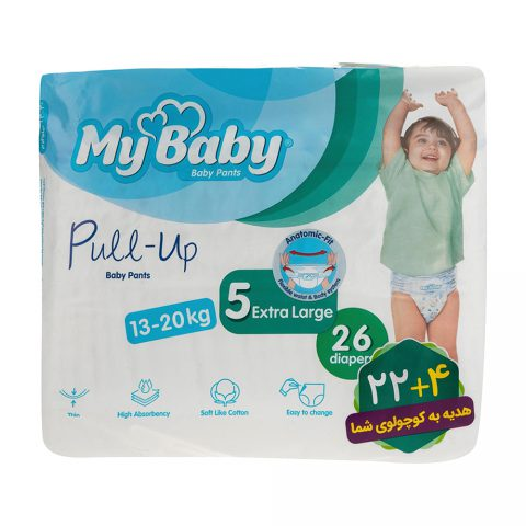 Pull up Baby Pants 13-20 kg & Extera Large 26-My Baby