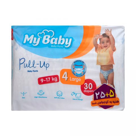 Pull up Baby Pants Size 4 30 Diapers-My Baby