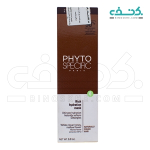 Rich Hydration Mask-Phyto Specific