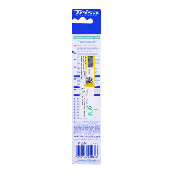 Toothbrush Precision & Implant Clean-Trisa