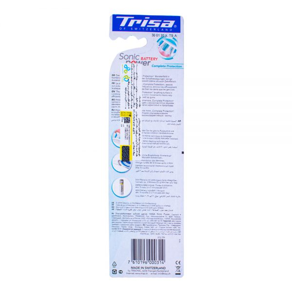 Toothbrush Sonic Battery Power Compelete Protection-Trisa