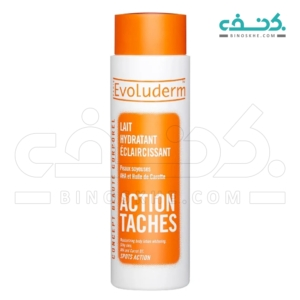 Action Taches Body Lotion-Evoluderm