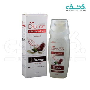 Color Care Therapy Pomegron Shampoo-Ditron
