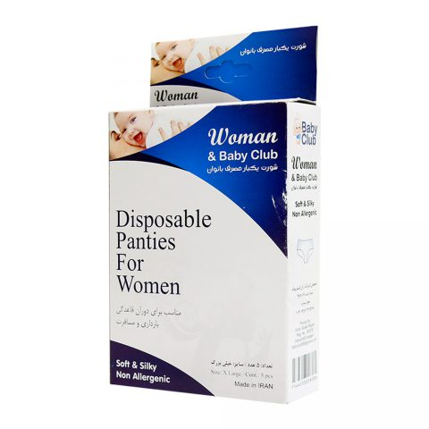 Disposable Panties For Women X Large-Woman & Baby Club
