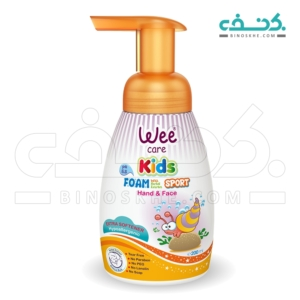 Hand & Face Foam With Herbal Extract Sport-Wee Care