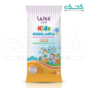 School Wipes Hands and Face Cleansing Wet Wipes Sport-Wee Care