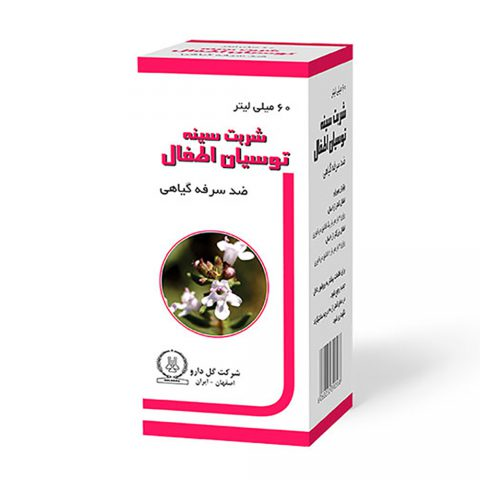 Tussian Child Cough Syrup-Goldaru