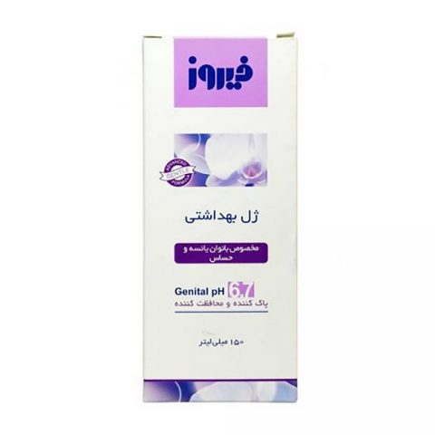 Intimate Gel For Menopause And Sensitive Women-Firooz