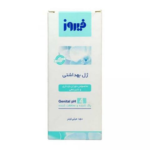 Intimate Gel For Pregnant And Breast Feeding Mothers-Firooz