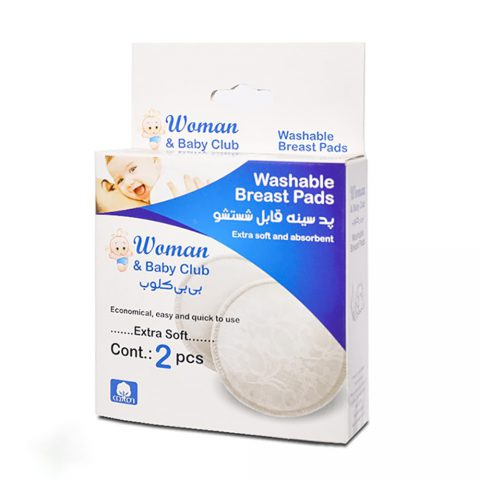 Washable Breast Pads-Woman & Baby Club